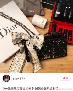 chine-noel-beaute-dior-2
