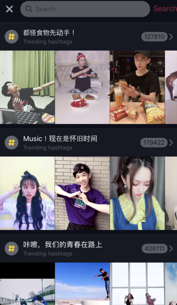 medias-sociaux-chinois-couverture-tiktok