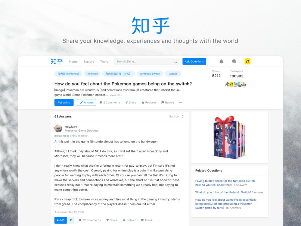 medias-sociaux-chinois-couverture-zhihu