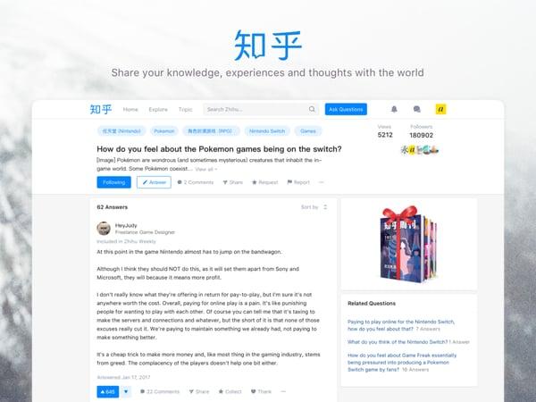 chinese-social-media-coverage-zhihu