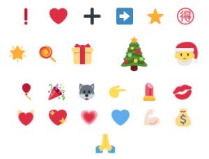 noel-chine-beaute-emojis