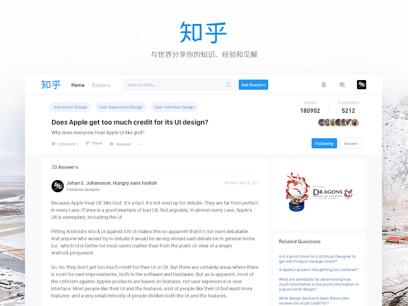 https://technode.com/2017/08/07/with-ipo-plans-chinas-hipster-social-network-douban-turns-pragmatic/