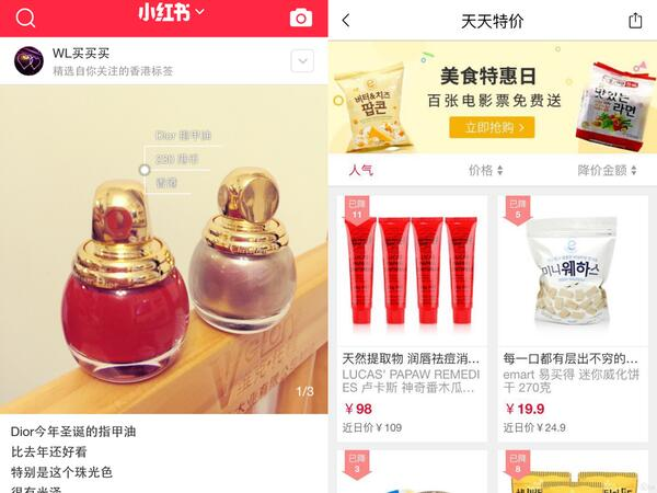 chinese-social-media-coverage-douyin