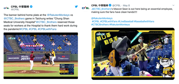 world-without-sports-impact-baseball