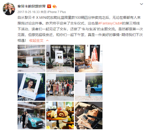 marketing-influenceur-chine-weibo