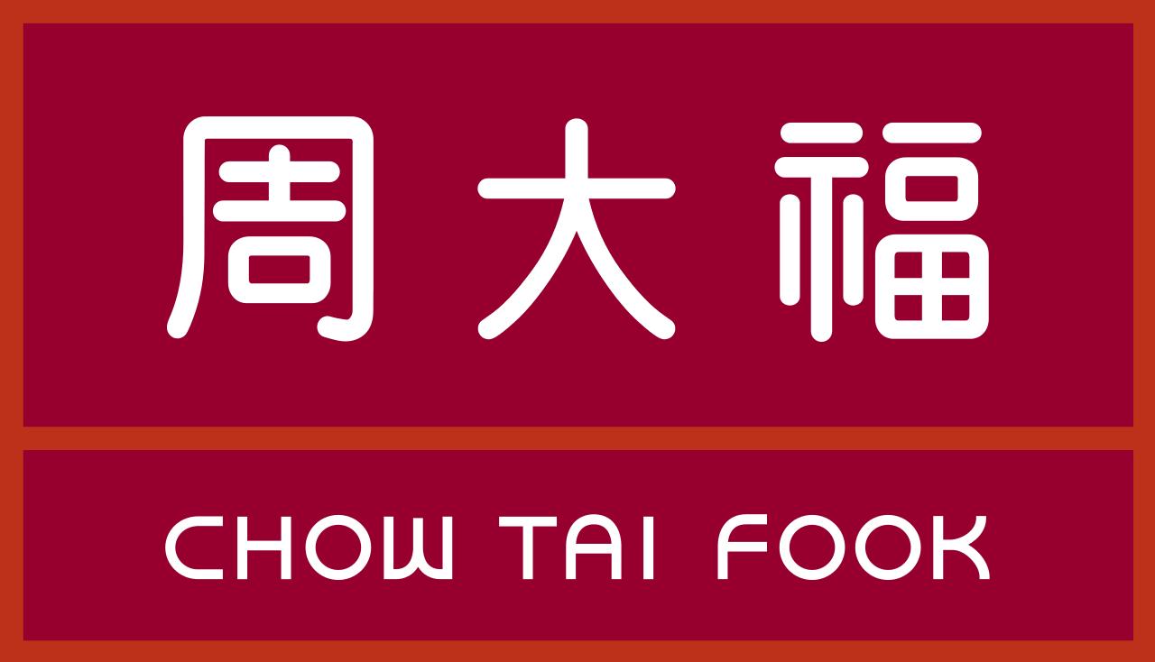 ChowTaiFook_logo